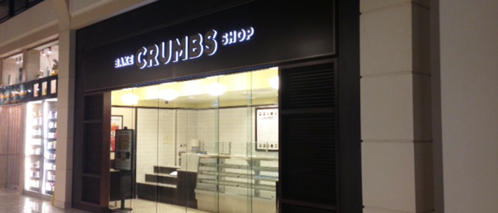 Crumbs Bake Shop | McLean, VA