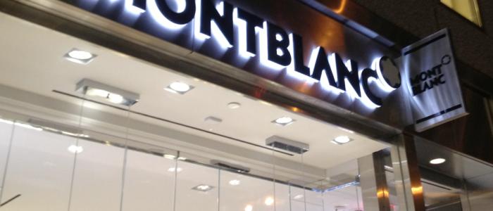 Montblanc | New York, NY