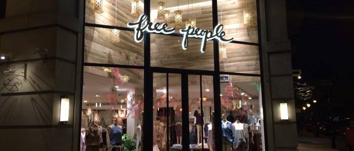 Free People | Baltimore, MD